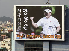 Y.E. Yang's PGA Championship victory was big news in Seoul, and South Korean President Lee Myung-bak called to congratulate the golfer.