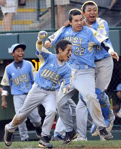 Waipahu, Hawaii, celebrates during a 10-0 victory over Pearland, Texas, during the United States championship game at the Little League World Series.