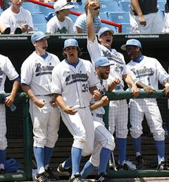UCLA made the championship series at the College World Series last year before falling to South Carolina.