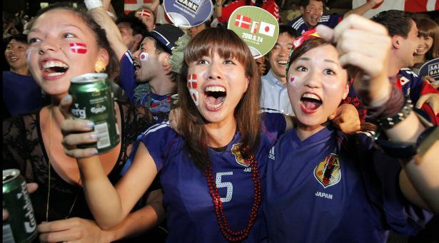 Fanovi i navijači - foto reakcije Fpg-horizontal