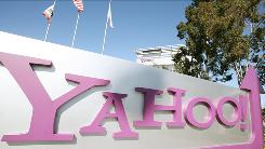 An image of Yahoo company headquarters in Sunnyvale, Calif. The company's chief financial officer has resigned ahead of a massive reorganization effort started by new CEO Carol Bartz.