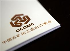 The China Chamber of Commerce of Metals Minerals & Chemicals Importers & Exporters (CCCMC) logo is displayed on a brochure at the Minor Metals & Rare Earths 2009 conference in Beijing, China, on Thursday, Sept. 3, 2009. China said supplies of two minerals used in hybrid cars and televisions may be inadequate for its needs, amid rising concerns that exports from the largest rare-earths producer may fall.