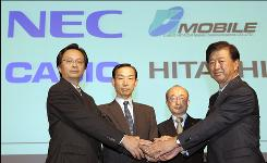 Casio Hitachi Mobile Communications president Takeki Oishi (L), NEC executive director Akihito Otake (2nd L), Casio Computer executive Akinori Takagi (2nd R) and Hitachi director Shutoku Watanabe (R) join hands during a joint press conference in Tokyo on September 14, 2009.  Japanese high-tech makers NEC, Hitachi and Casio said they had agreed to merge their mobile phone businesses in a bid to improve profitability.