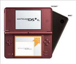 Nintendo's new DSi XL hand-held gaming system features two 4.2-inch screens that are 93 percent bigger than those on the Nintendo DS Lite. The DSi XL comes in burgundy and bronze.