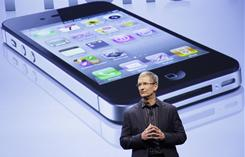 Apple COO Tim Cook announces that Verizon Wireless will carry Apple's iPhone at an event in New York.