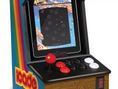 The iCADE iPad Arcade Cabinet.