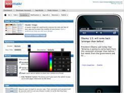 Screen shot of AppMakr.