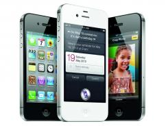 Samsung Electronics is seeking to block sale of Apple's new iPhone 4S.