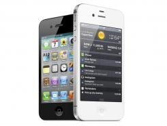 The iPhone 4S.