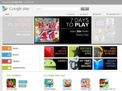 Google Play combines Android Market, Google Music and the Google eBookstore into a new online emporium.