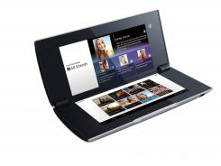 The dual-screen Sony Tablet P.