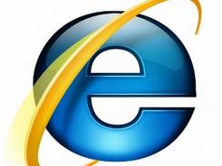 Internet Explorer 9, the latest version of Microsoft's web browser, offers better controls for privacy and security.