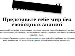 The Russian version of Wikipedia shut down Tuesday for 24 hours to protest a new bill that would grant the Russian government more power to blacklist sites.