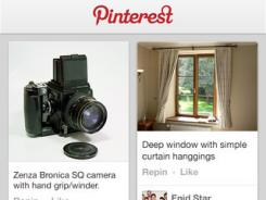 Pinterest on the iPad.