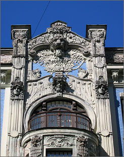 Art in Latvia: Riga, the country's capital, has one of the world's largest concentrations of Art Nouveau architecture.
