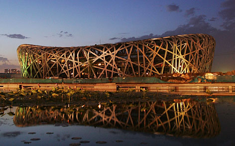 Beijing National Stadium: The Bird's Nest, as it's also known, will host the opening/closing ceremonies and some competitions during the 2008 Olympic Games.