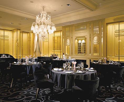 tokyo dining establishments