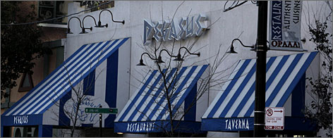 The Pegasus Restaurant is decked  out in the colors of the Greek flag in Chicago's Greektown.