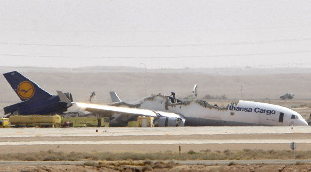 루프트한자 8460편 화물기(MD-11)